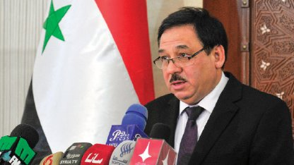 Image result for 4-103 وزير المالية حمدان