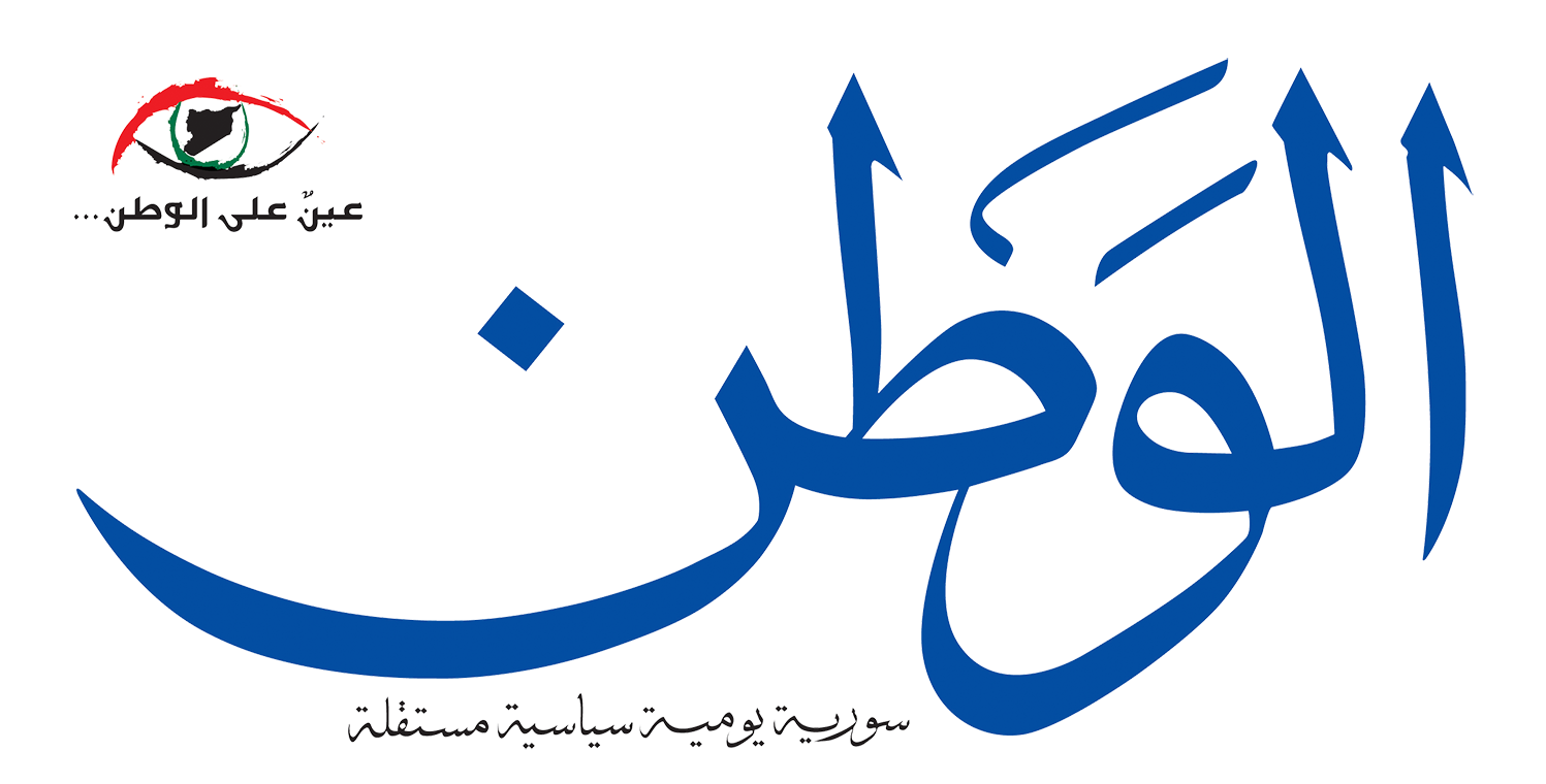 صحيفة الوطن