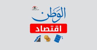 Photo of «الكهرباء» لـ«الوطن»: كمية الغاز الجديدة تشغل عنفة توليد واحدة فقط.. والمتوقفة عن العمل 8 عنفات