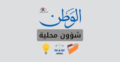Photo of العدالة بين سلطة القاضي وممارسة المحامي
