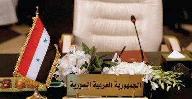 Photo of البرلمان العربي يدعو (الجامعة) لإعادة سورية إلى مقعدها والعمل العربي المشترك