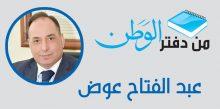 Photo of العالم يسجن نفسه