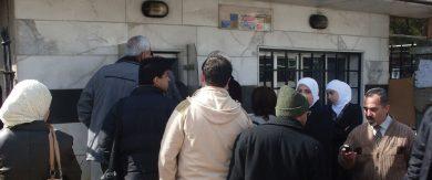 Photo of على ذمة مدير «العقاري»: نصف مليار ليرة سورية من الصرافات في يوم واحد!!