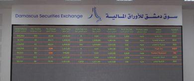 Photo of مدير «بورصة دمشق» لـ«الوطن»: سعر الصرف دفع مستثمرين إلى تسييل الأسهم فانخفضت أسعارها