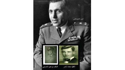 نتيجة بحث الصور عن قائد المخابرات السورية إبراهيم الحسيني