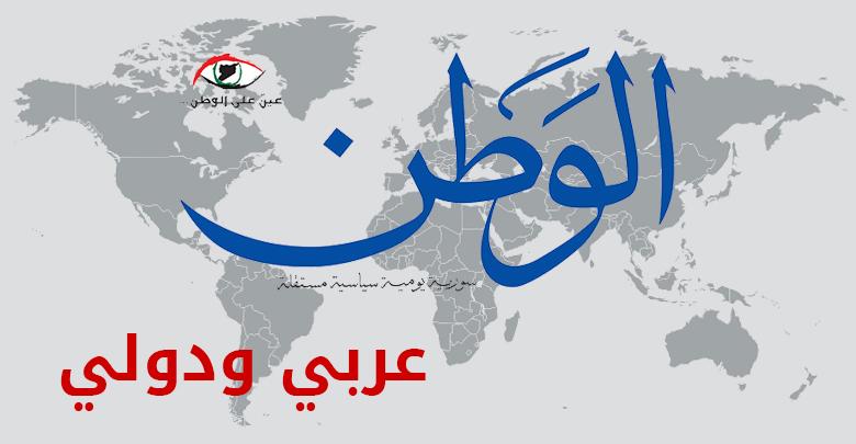 عبد الهادي وسفير الصين لدى سورية يناقشان آخر مستجدات الأوضاع في فلسطين