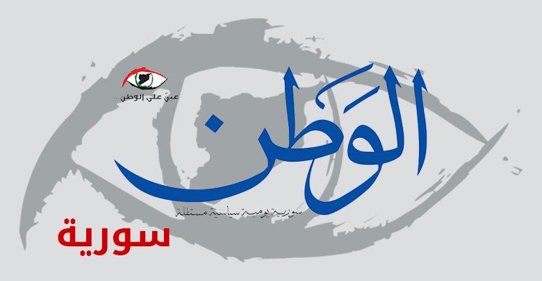 «النصرة» يرعب أهالي إدلب والعين عليها بعد درعا