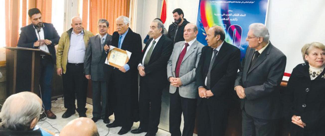 تكريم مجموعة من الأدباء في اتحاد الكتاب العرب
